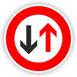 verkehrsschilder-vorrang-des-gegenverkehrs-1533